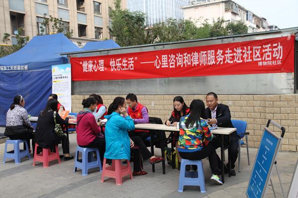 郑州市金水区文化路街道联合新阶层人士志愿者开展心理咨询和法律服务